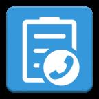 【Android】アプリ「通話履歴管理」をリリース