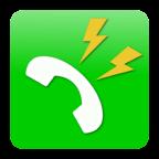 【Android】アプリ「個別着信音量」をリリース